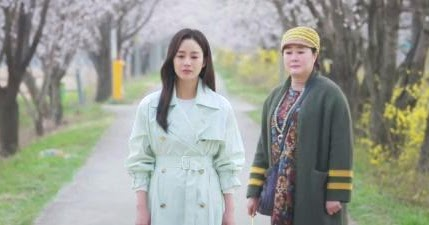 Hi Bye Mama Episode 7 Subtitle Indonesia