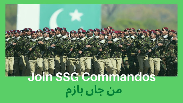 Join SSG commandos