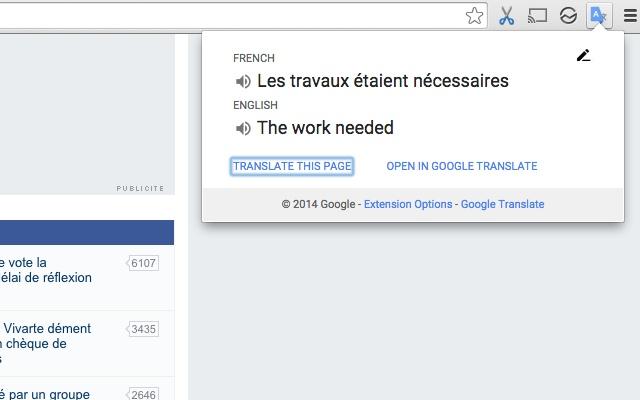 اضافات جوجل جروم