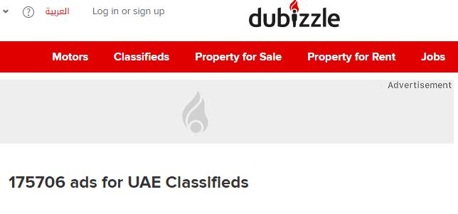 uae-dubizzle-com-leading-advertising-site-uae-644x301