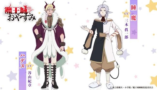 Maoujou de Oyasumi añade dos voces más a su reparto.