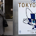 Tokyo Summer Olympics Could Be Canceled Due To COVID-19 Resurgence: Report