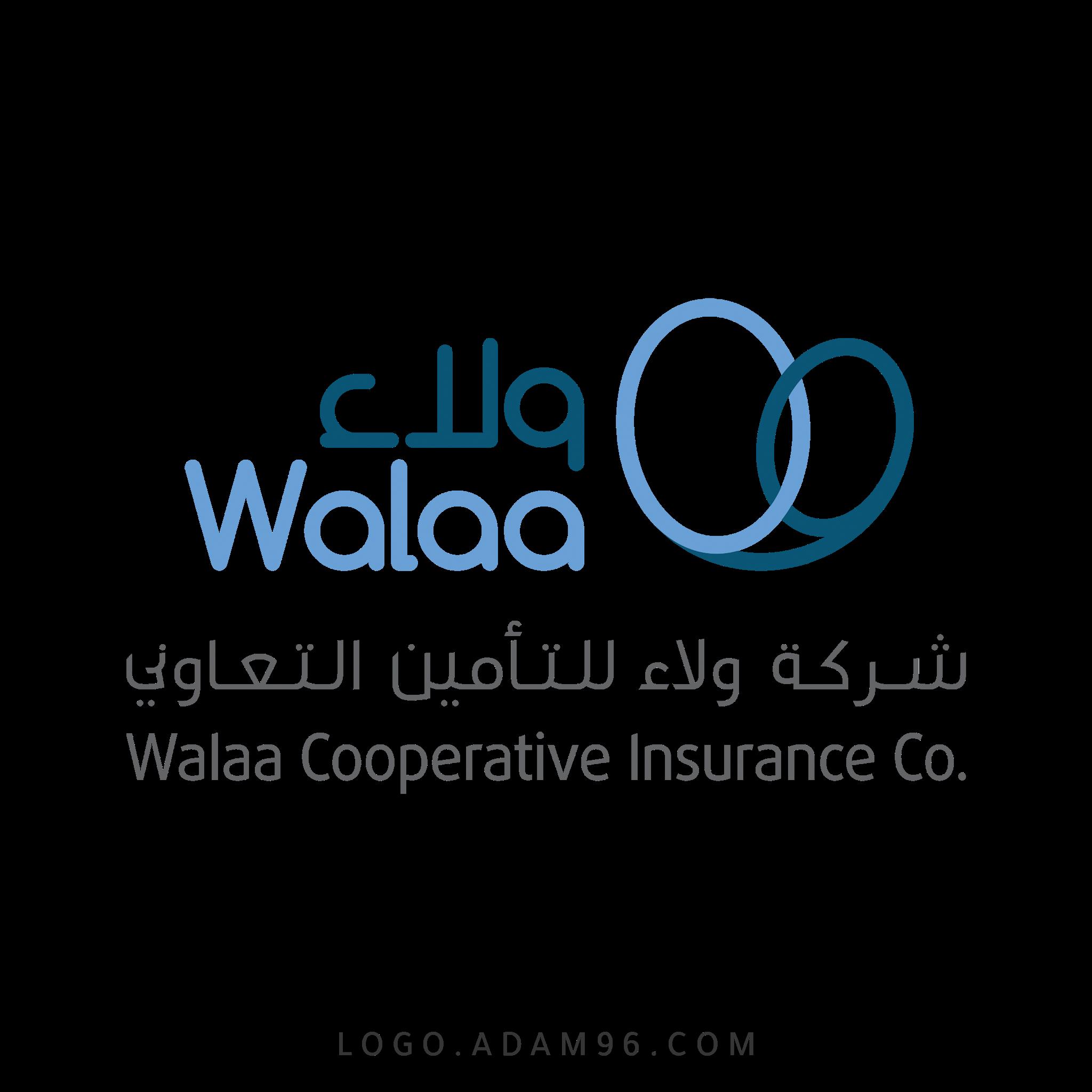 تحميل شعار شركة ولاء للتأمين التعاوني لوجو رسمي عالي الجودة PNG