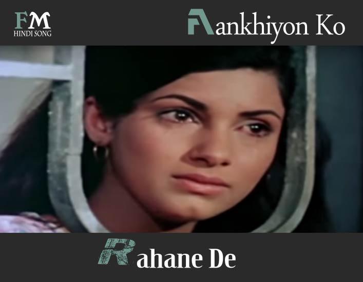 Aankhiyon-Ko-Rahane-De-Bobby-(1973)