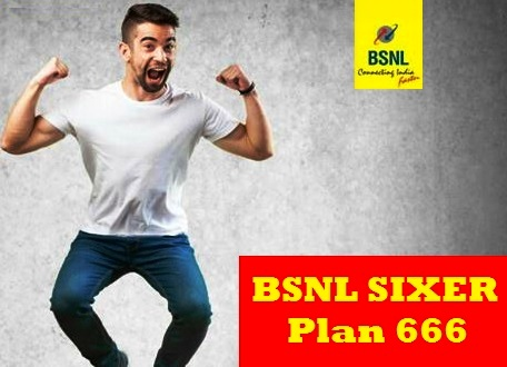 BSNL to revise 'BSNL SIXER 666' prepaid mobile plan from 1st September 2017, Get Unlimited Calls even in roaming & 2GB Data/Day for 90 days