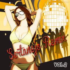serta22 Download   Sertanejo Remix Vol.02 (2012)