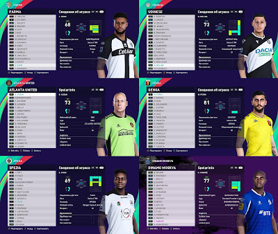 PES 2021 New MiXed Facepack 2