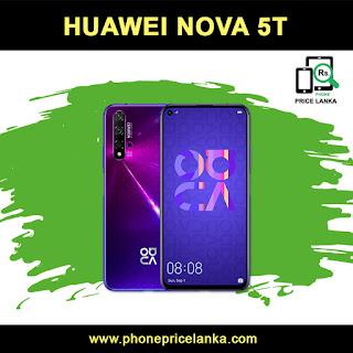 Huawei Nova 5T Price in Sri Lanka
