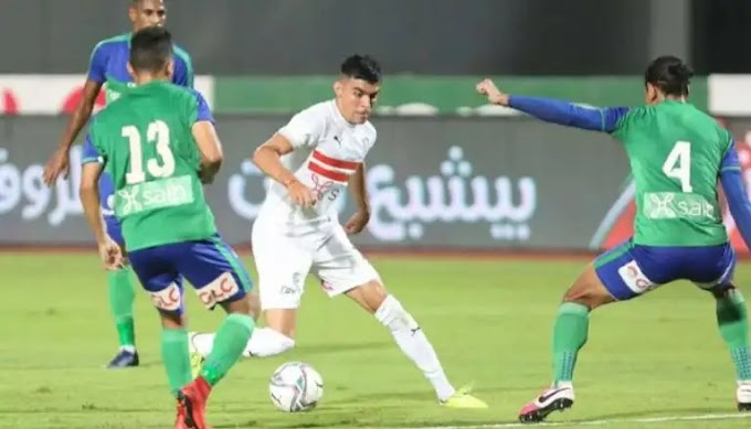 Watch match Zamalek and Egypt clearing broadcast live today 06/28/2021 Egyptian League