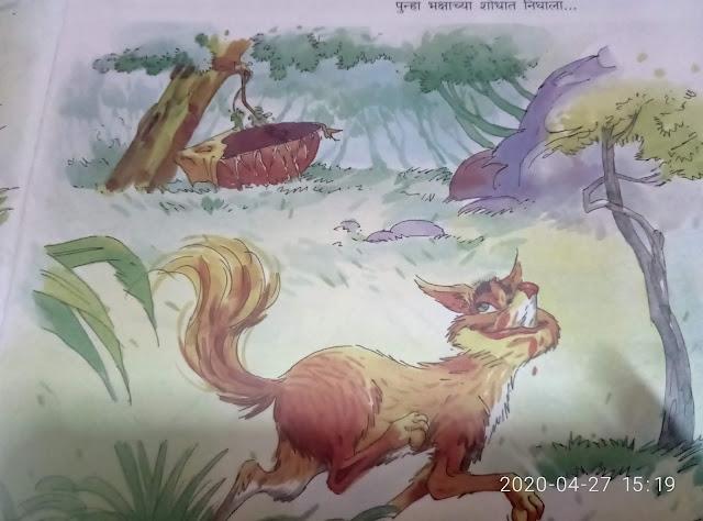 लोमड़ी और नगारा .  hindi kids stories jangal ki kahaniya