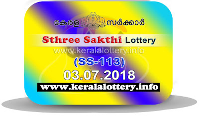 "keralalottery.info ""kerala lottery result 3.7.2018 sthree sakthi ss 113"" 3rd july 2018 result, kerala lottery, kl result,  yesterday lottery results, lotteries results, keralalotteries, kerala lottery, keralalotteryresult, kerala lottery result, kerala lottery result live, kerala lottery today, kerala lottery result today, kerala lottery results today, today kerala lottery result, 03 07 2018, 03.07.2018, kerala lottery result 03-07-2018, sthree sakthi lottery results, kerala lottery result today sthree sakthi, sthree sakthi lottery result, kerala lottery result sthree sakthi today, kerala lottery sthree sakthi today result, sthree sakthi kerala lottery result, sthree sakthi lottery ss 113 results 3-7-2018, sthree sakthi lottery ss 113, live sthree sakthi lottery ss-113, sthree sakthi lottery, 3/7/2018 kerala lottery today result sthree sakthi, 03/07/2018 sthree sakthi lottery ss-113, today sthree sakthi lottery result, sthree sakthi lottery today result, sthree sakthi lottery results today, today kerala lottery result sthree sakthi, kerala lottery results today sthree sakthi, sthree sakthi lottery today, today lottery result sthree sakthi, sthree sakthi lottery result today, kerala lottery result live, kerala lottery bumper result, kerala lottery result yesterday, kerala lottery result today, kerala online lottery results, kerala lottery draw, kerala lottery results, kerala state lottery today, kerala lottare, kerala lottery result, lottery today, kerala lottery today draw result"