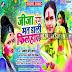 Jija Rang Mat Dali Filhal Holi Mp3 Download