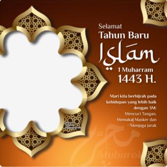 Desain Twibbon Tahun Baru Islam 1443 H Elegant - arnaim.com 2021 (2)