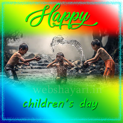happy childre's day wallpaper for whatsapp
