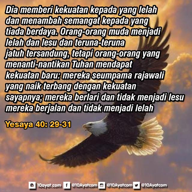 Yesaya 40: 29-31