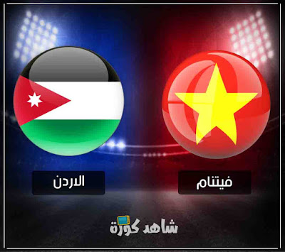 jordan-vs-vietnam