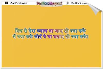 shayari 2 line attitude