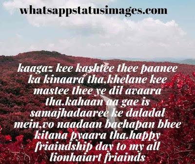 heart touching shayari in hindi for girlfriend