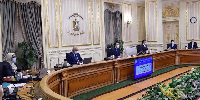 رئيس الوزراء : الموافقة على مد إجازة نصف العام الدراسي لمدة أسبوع.. واستئناف الفصل الدراسي الثاني وإجراء امتحانات الفصل الدراسي الأول