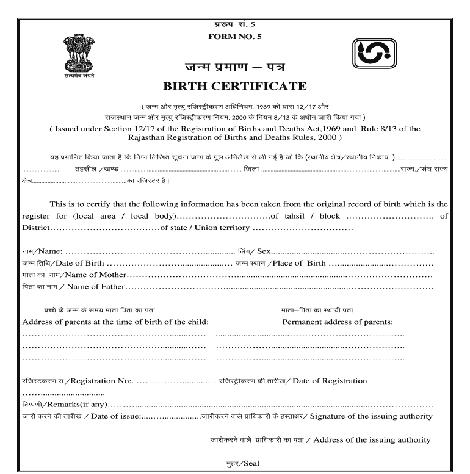 online+apply+birth+certificate