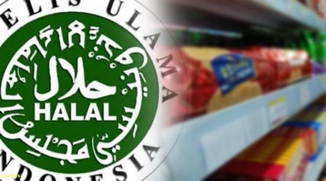 Biaya pengurusan sertifikasi halal