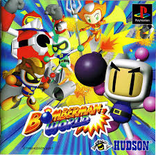 Link Bomberman World ps1 iso clubbit