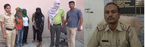 स्पा सेंटर की आड़ में चल रहे देह व्यपार का धंधा करने वाली 4 लड़कियों को किया गिरफ्तार : भारत भूषण एसएचओ