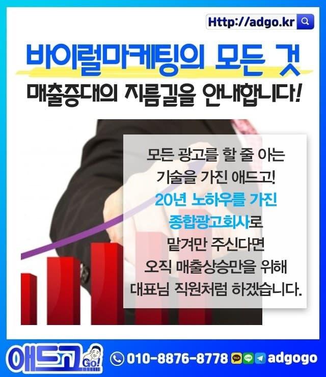 안산시단원카카오톡배너광고