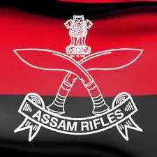 असम राइफल्स Assam Rifles - टेक्निशियन/ट्रेड्समन पदे भरती