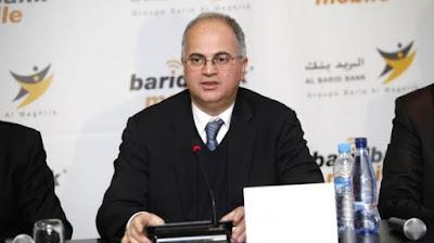 اختلالات وسوء تدبير مؤسسة بريد المغرب تضع مديره العام على فوهة بركان