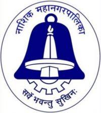 Nashik Mahanagarpalika Bharti 2021