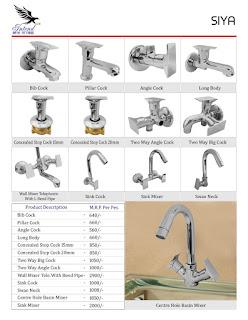 Bath Accessories Products Siya Introduction