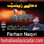 http://www.humaliwalayazadar.com/2015/10/farhan-naqvi-nohay-2016.html