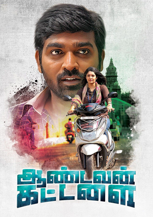 Aandavan Kattalai 2016 Tamil Full Movie Download in Hindi Download 720p