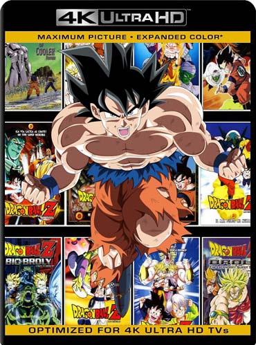 Dragon Ball Z (Películas) 4K 2160p UHDLatino [GoogleDrive] SilvestreHD