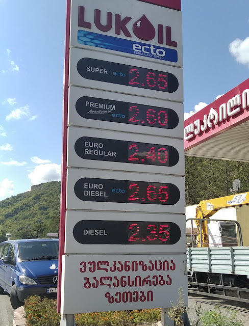 заправка бензина в Грузии
