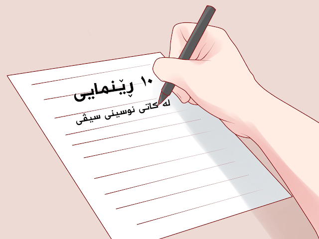 Tips to write CV
