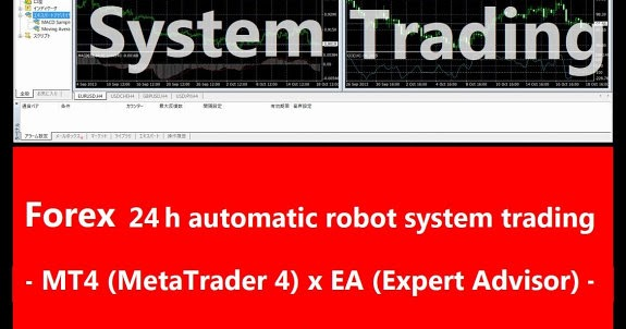 How To Create An Automated Trading System In Excel