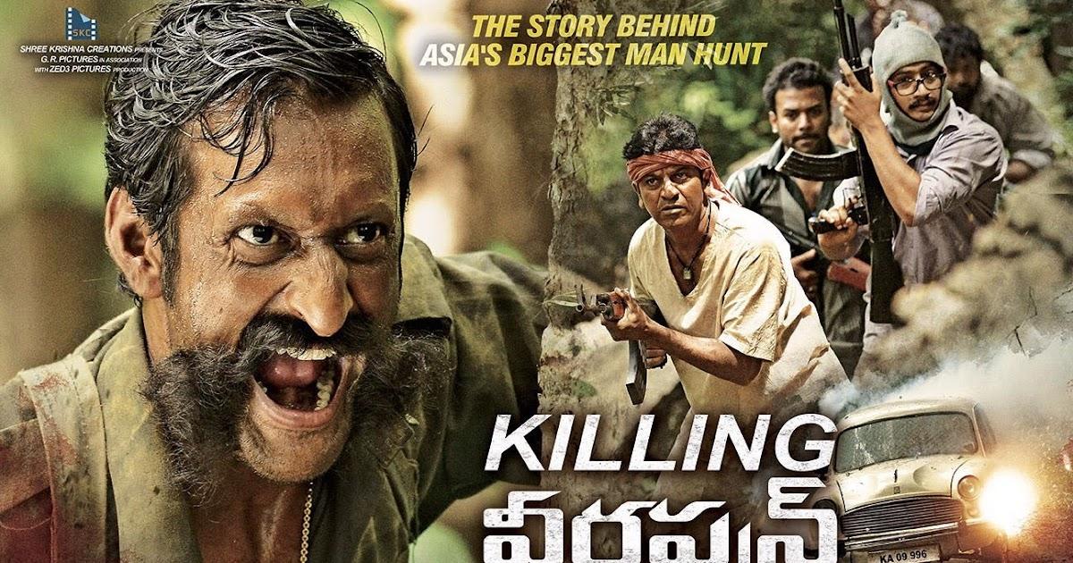 Shivarajkumar film list - Cinema iguatemi poa valores