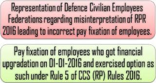 ccs-rp-rules-2016-misinterpretation