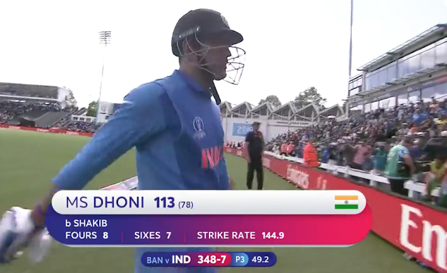 MS Dhoni Stops starts to set the fielding for Bangladesh While Batting