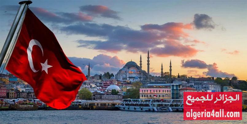 طلبات التأشيرة للجزائريين,تركيا تشرع في قبول طلبات التأشيرة للجزائريين إبتداء من 17 ماي.,visa Turquie