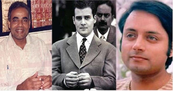આ ભારતીય રાજકારણી તેની યુવાનીમાં કેવા લાગતા હતા ? ચાલો જોઇએ તેની એક ઝલક…..