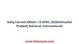 Daily Current Affairs -13 APRIL 2020(Himachal Pradesh,National ,International)