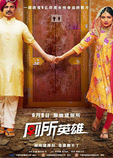 Toilet Ek Prem Katha: China Box Office Collection