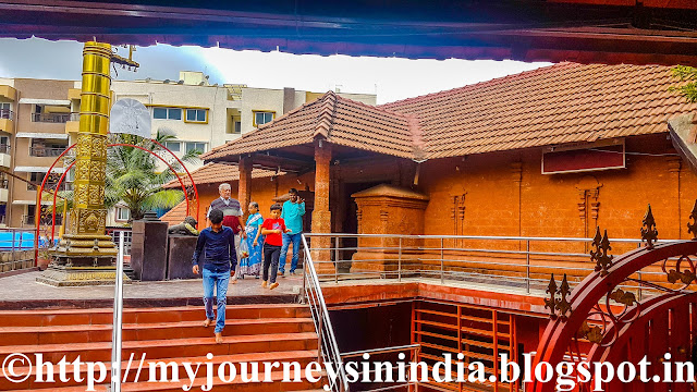 Shri Nimishamba Devi Temple Bangalore