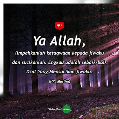 gambar doa memohon di berikan ketaqwaan