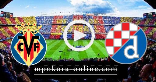 مشاهدة مباراة دينامو زغرب وفياريال بث مباشر كورة اون لاين 08-04-2021 الدوري الأوروبي