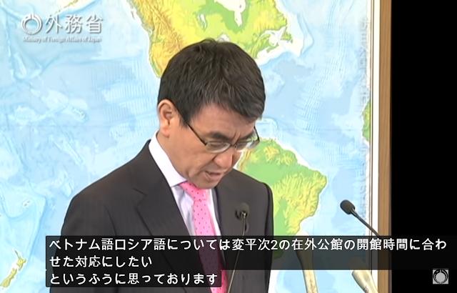 Bộ Ngoại giao Nhật Bản thiết lập riêng tại Việt Nam đường dây nóng  tiếng Việt hỏi đáp về visa Nhật Bản
