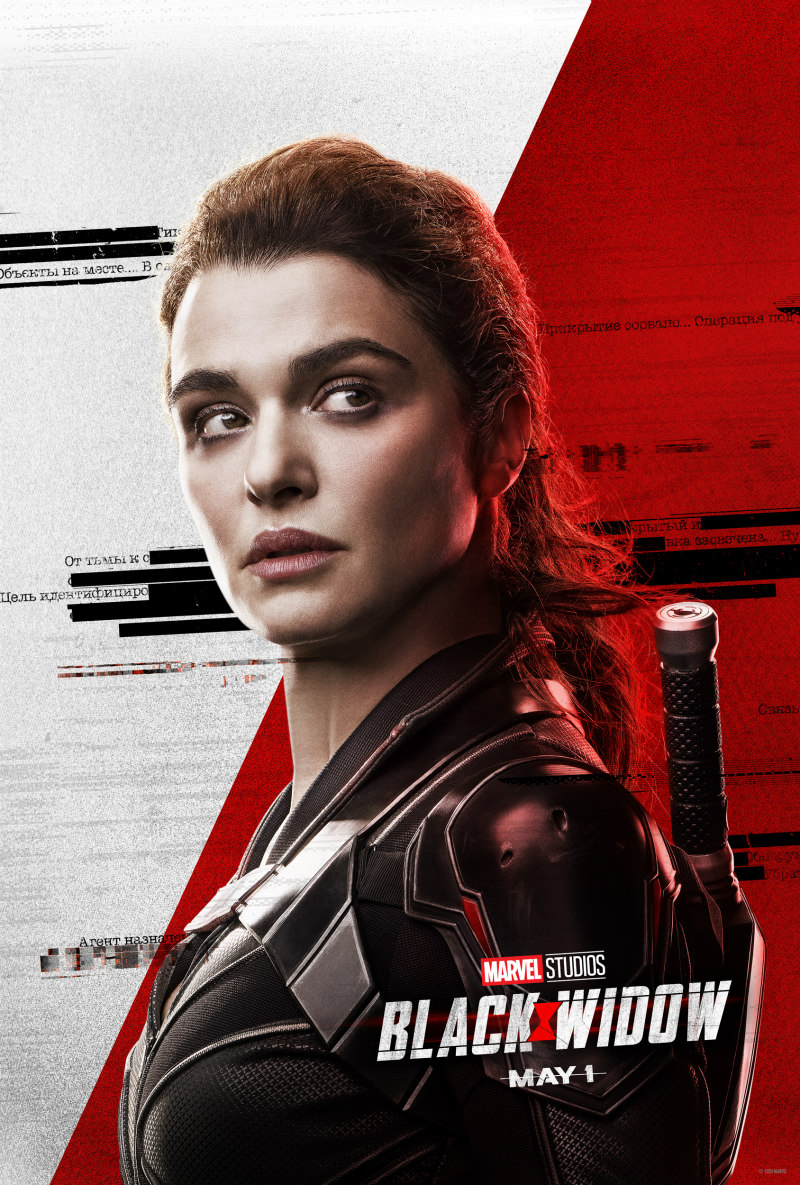 black widow poster rachel weisz